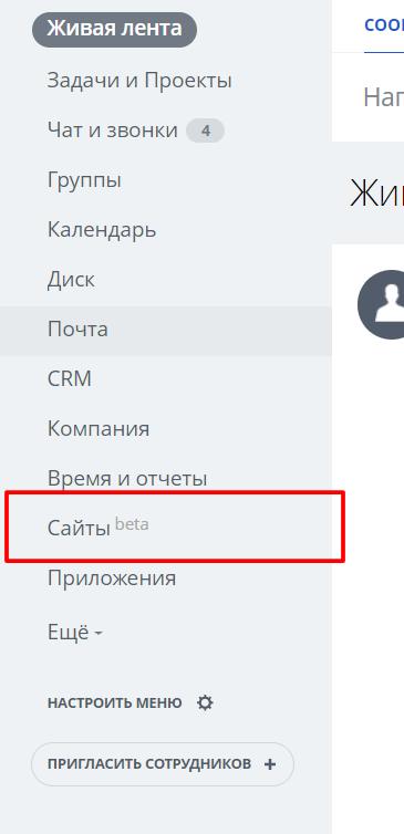 Enpf24 kz битрикс битрикс русский аппетит
