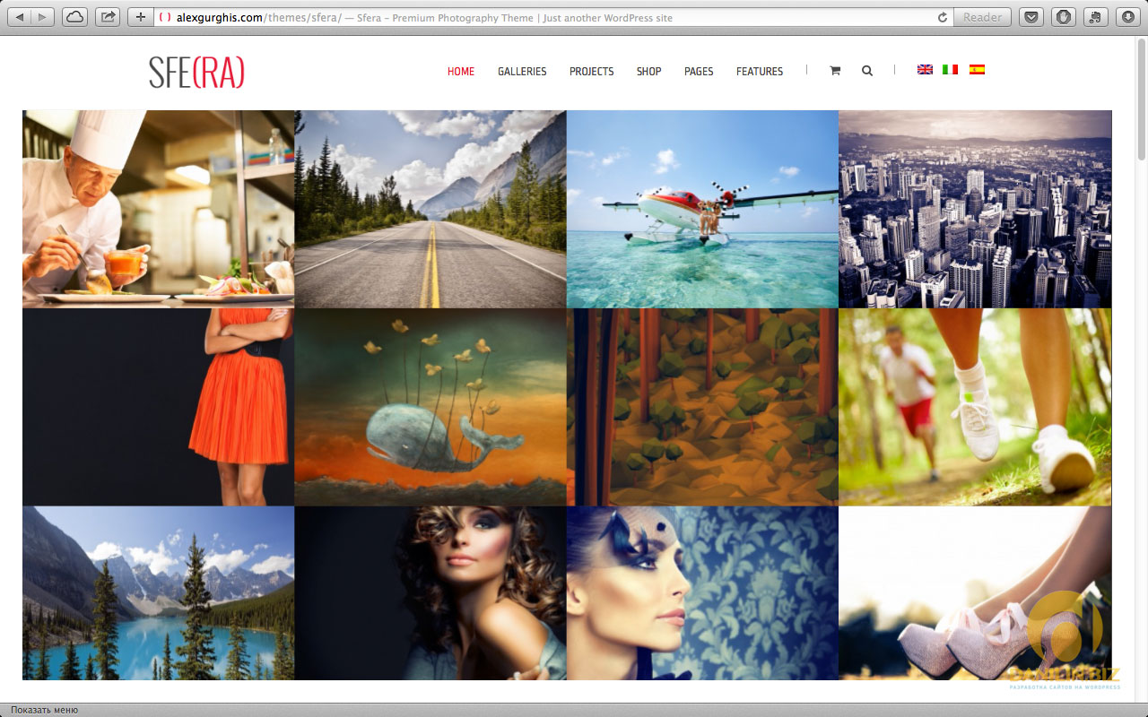 Sfera — Premium Photography Theme