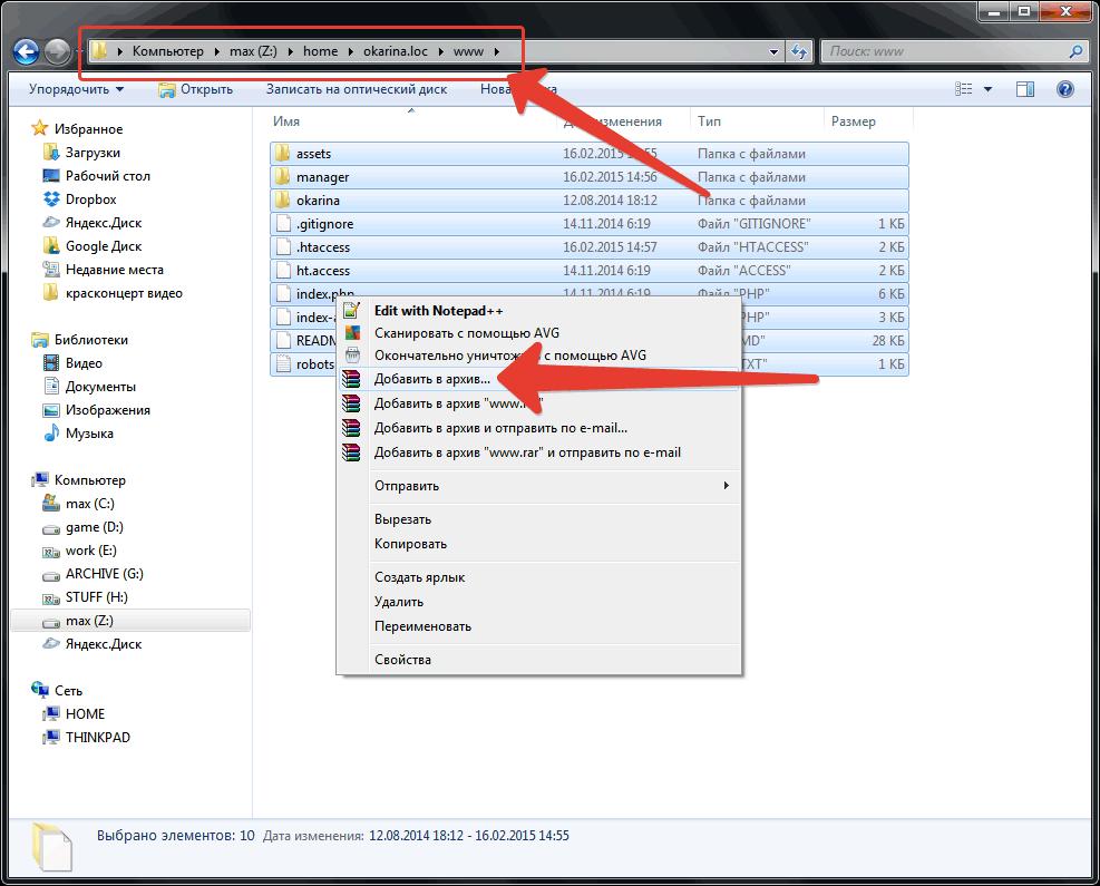 При переносе на хостинг не работает кнопка ispmanager на хостинг
