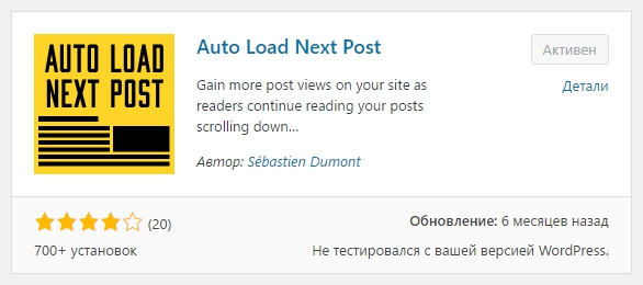 Auto Load Next Post