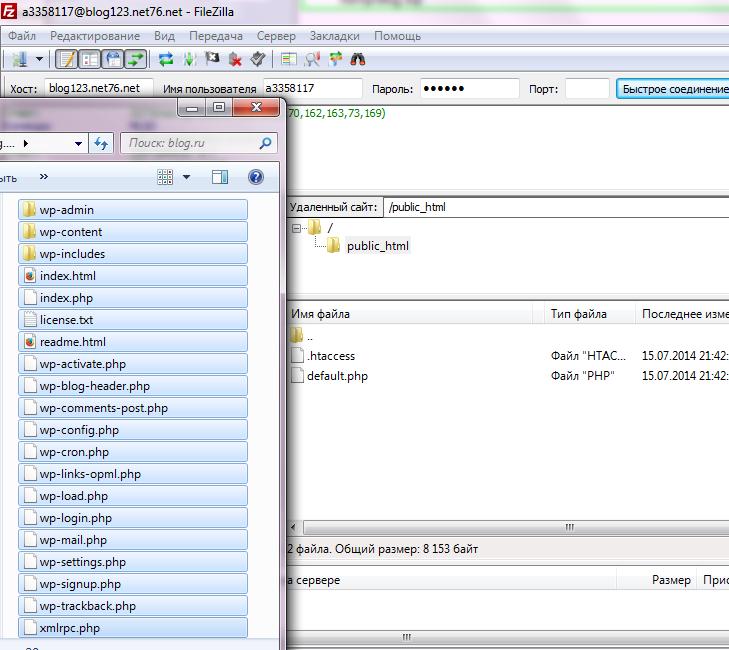 Как установить html на хостинг отличие хостинга от сервера