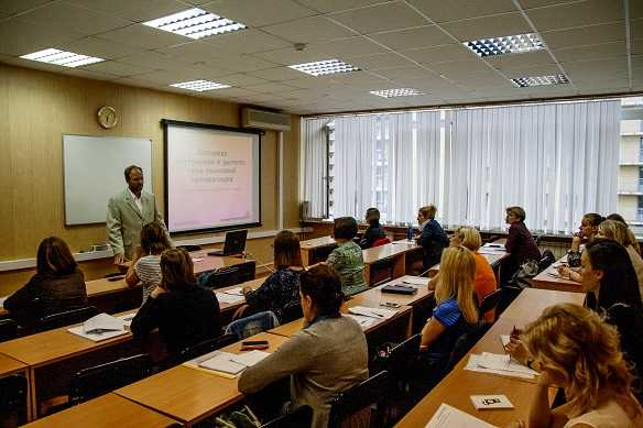 бухгалтер повышение квалификации онлайн