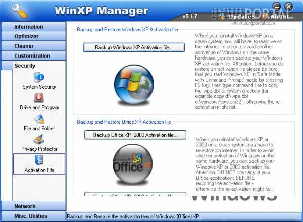 Скачать программу настройку windows сайт скачать программу бесплатно word